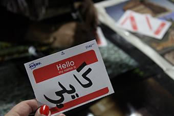 name tag in urdu